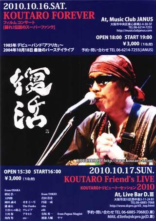 Kotaro_2